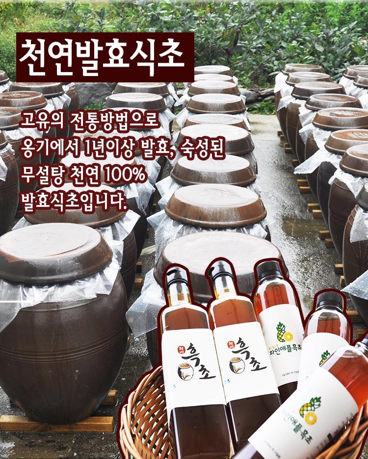 발효마을 모바일
