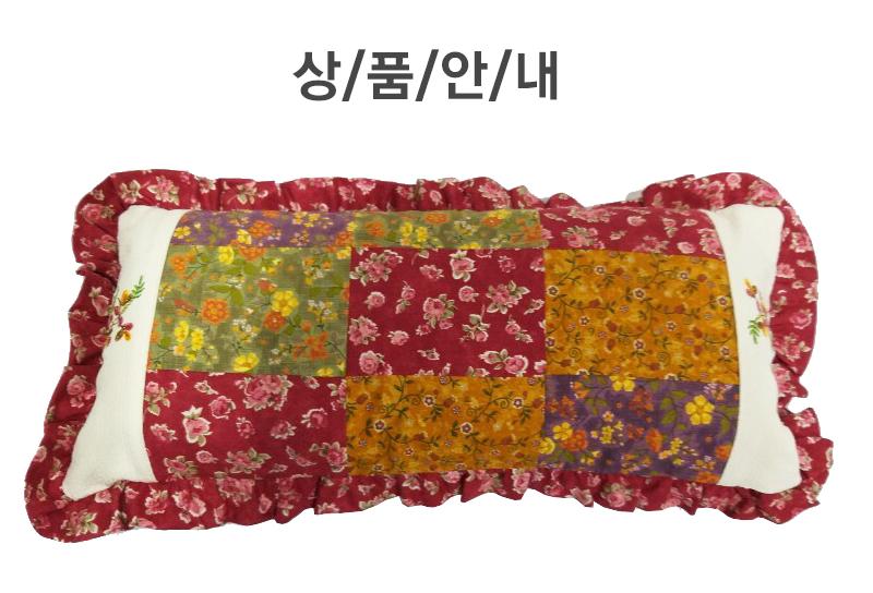 사각베개 학생용상세_01.jpg