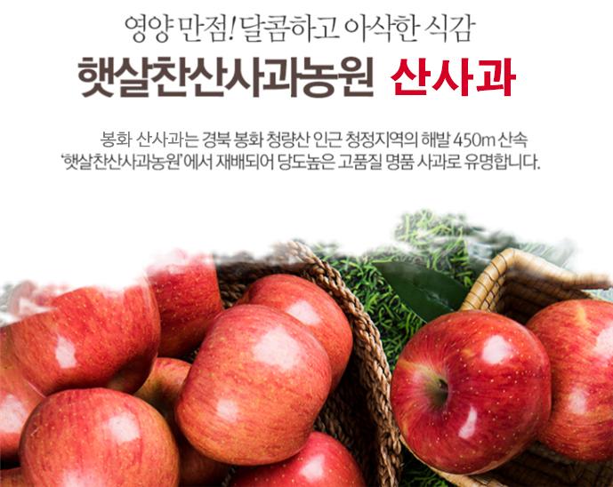 햇살찬산 수정.jpg