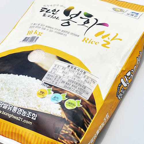 파인토피아 봉화쌀(백미) 10kg 2019년산