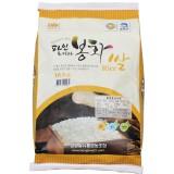 파인토피아 봉화쌀(백미) 10kg 2020년산