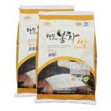 파인토피아 봉화쌀 (백미) 20kg (10kg×2 각각 포장) 2020년산