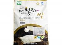 2017년산 [햅쌀] 파인토피아 친환경 쌀(백미) 10kg