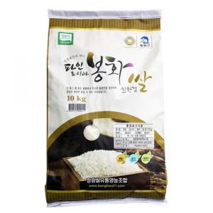 2018년산 파인토피아 친환경 쌀(백미) 10kg