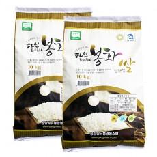 2018년산 [햅쌀] 파인토피아 친환경 쌀(백미) 20kg(10kg×2)