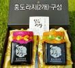 봉화산사 홍도라지(2병) 조청 선물세트