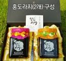 봉화산사 홍도라지(2병)선물세트