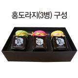봉화산사 홍도라지(3병)선물세트(250g*3병)