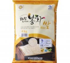 파인토피아 봉화쌀(백미) 4kg 2020년산