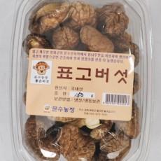 건표고버섯