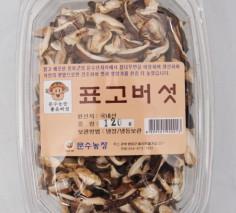 슬라이스 표고버섯 120g