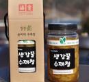 청량애 생강 꿀 수제청 600g