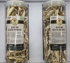 원목 표고버섯 극세 슬라이스 2호 (2020년산)
