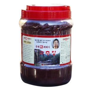 김종례순재래식 고추장 2kg